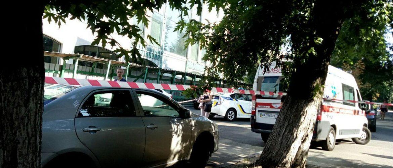 """В Києві стрілянина: поліція оголосила план """"перехоплення"""", є постраждалі"""