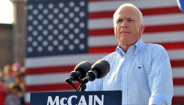 Президент США Трамп не буде присутнім на церемонії прощання з Маккейном