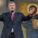 Чи зробить Порошенко ставку на Українську греко-католицьку церкву?