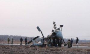 Авіатроща на Росії: розбився гелікоптер Мі-8, загинуло 18 людей