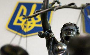 НБУ разом із Приватбанком виграли апеляційний суд у Пінчука та Коломойського