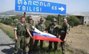 Напад Росії на Грузію: 10 років тому Москва розкрила свою справжню сутність