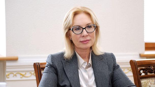Денисова звернулась до Росії із закликом до обміну Сенцова