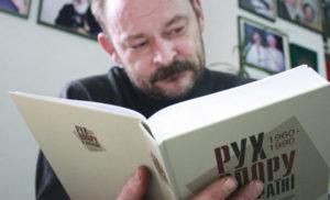 Резонансний фільм про Стуста: син письменника відмовився від участі у створенні фільму про батька