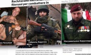 Італійська поліція розкрила схему вербування бойовиків для ОРДЛО (ФОТО + ВІДЕО)