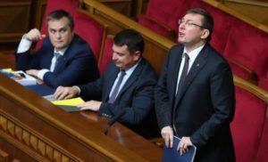 Українська правда зібрала ТОП-10 гучних затримань часів Порошенка, які нічим не закінчилися