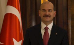 Уряд США запровадив санкції проти голів МВС і Мін'юсту Туреччини