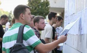 Понад 58 тисяч абітурієнтів поступили на бюджет до українських вишів цього року