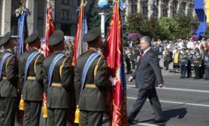 Рада підтримала вітання «Слава Україні» у Збройних силах