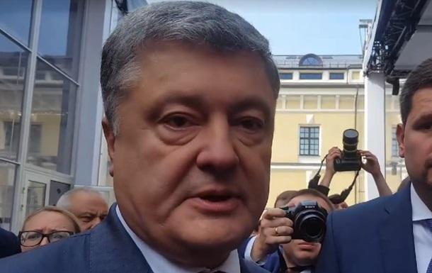 Порошенко прокоментував скандал журналістів з Луценком