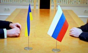 Україна призупинила договір про дружбу з Росією