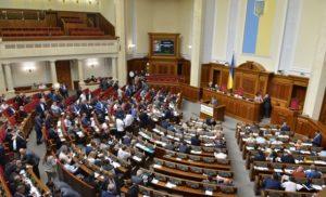 Рада зробила перший крок до зміни Конституції