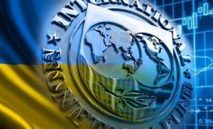 МВФ пропонує Києву приватизувати митниці