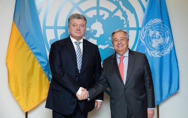 Порошенко обговорив миротворців з Генсеком ООН