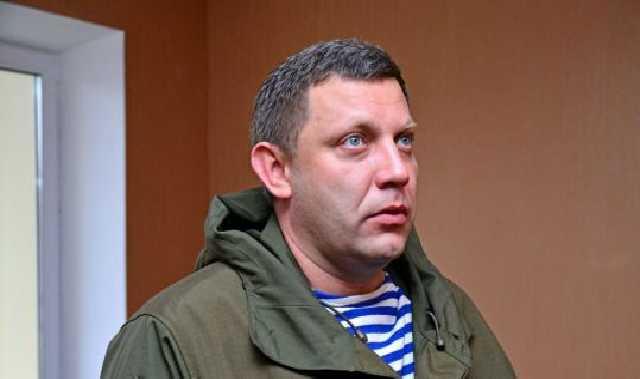 """ГПУ закрило справу проти колишнього ватажка бойовиків """"ДНР"""" Захарченка"""