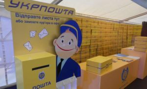 Тарифи «Укрпошти» на доставку листів зросли на 40%