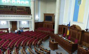 В Україні стартував новий політичний сезон. Чого очікувати від Верховної Ради?