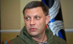"""В """"ДНР"""" показали """"агента"""" СБУ який """"вбив"""" Захарченка (ВІДЕО)"""