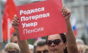 """Як пройшло """"свято демократії"""" в Росії: російська поліція масово арештовувала мітенгувальників проти пенсійної реформи (ВІДЕО)"""
