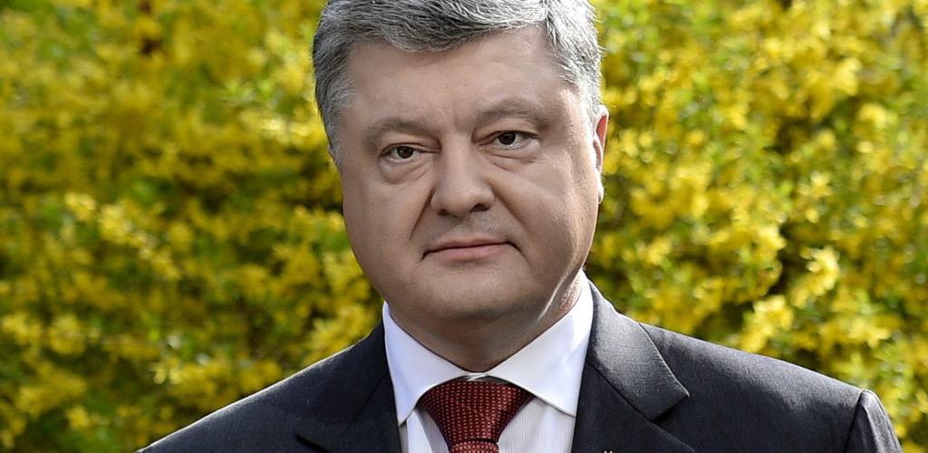 Президент зареєстрував у Раді зміни до Конституції щодо курсу до ЄС та НАТО