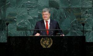 Починається 73-тя сесія Генасамблеї ООН у Нью-Йорку: які перспективи та очікування України (ВІДЕО)