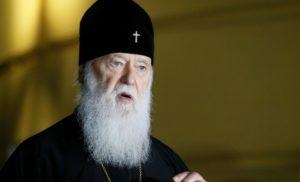 Київський патріархат, вимагає аби УПЦ МП перейменувалось на РПЦ