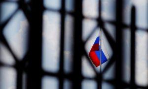 Україна і ще три країни приєдналися до санкцій ЄС проти Росії