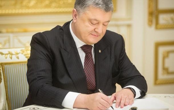 Порошенко підписав антипіратський закон