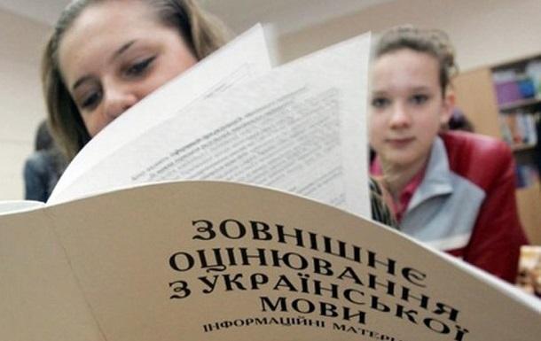 Порушення мовного закону передбачає термін до трьох років