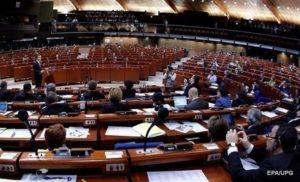 Скасування санкцій проти російської делегації – сесія ПАРЄ у Франції
