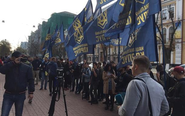 Нацкорпус пікетує будівлю СБУ в Києві