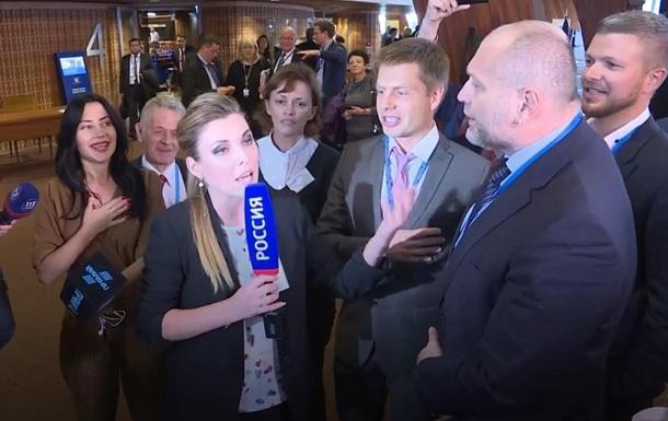 Нардепи України заспівали гімн в ефірі росТВ ВІДЕО