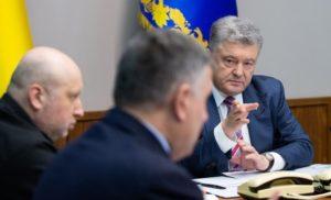 Вибухи в Ічні: Україна залучить експертів НАТО