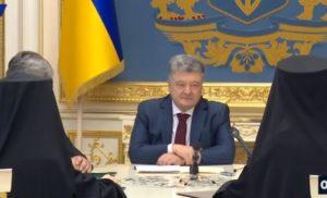 Порошенко відреагував на рішення Синоду РПЦ