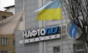 Нафтогаз звернувся до Кабміну через Газпром – ЗМІ