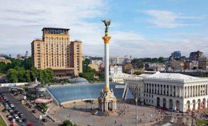 Україна розмістила євробонди на $2 млрд – ЗМІ