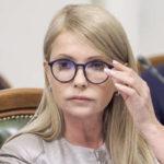 """""""Ціну на газ підвищили за наказом Порошенка"""" - Тимошенко зробила гучну заяву (ВІДЕО)"""