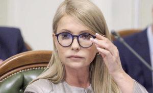 """""""Ціну на газ підвищили за наказом Порошенка"""" – Тимошенко зробила гучну заяву (ВІДЕО)"""