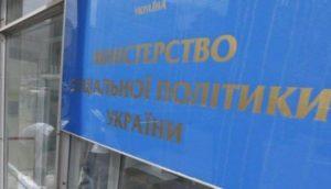 В Україні з'явиться закон, за яким роботодавця штрафуватимуть за затримку виплат зарплат