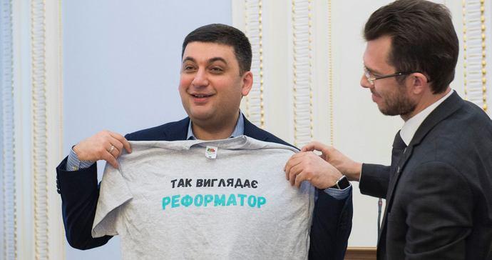 """Кабмін вдруге опублікував """"газову постанову"""": ціни на газ в Україні будуть рости"""