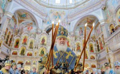 РПЦ спалює мости: у Кирила про розрив спілкування із вселенським православ'ям