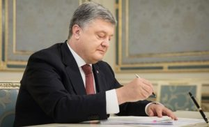 Порошенко затвердив військову угоду з Польщею