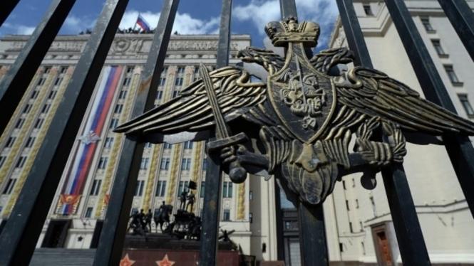 """Міноборони РФ несподівано похвалилось знищенням """"ворожого"""" складу з боєприпасами"""