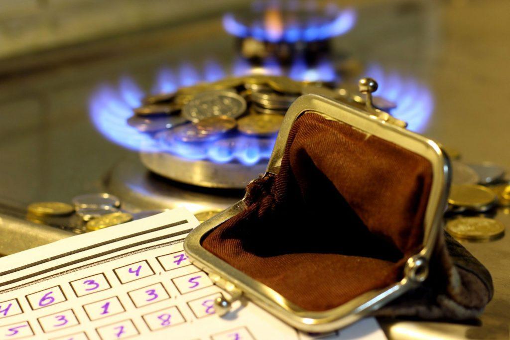 Ціна на газ не зросте! Проект Кабміну не погодила регуляторна служба