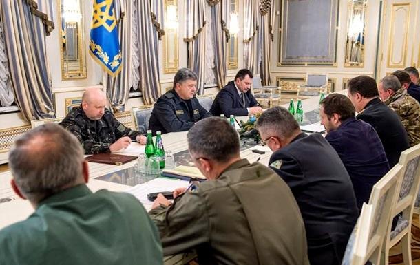 Зміни РНБО щодо воєнного стану затверджені Порошенком