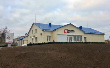 На Кіровоградщині збудовано першу сільську амбулаторію