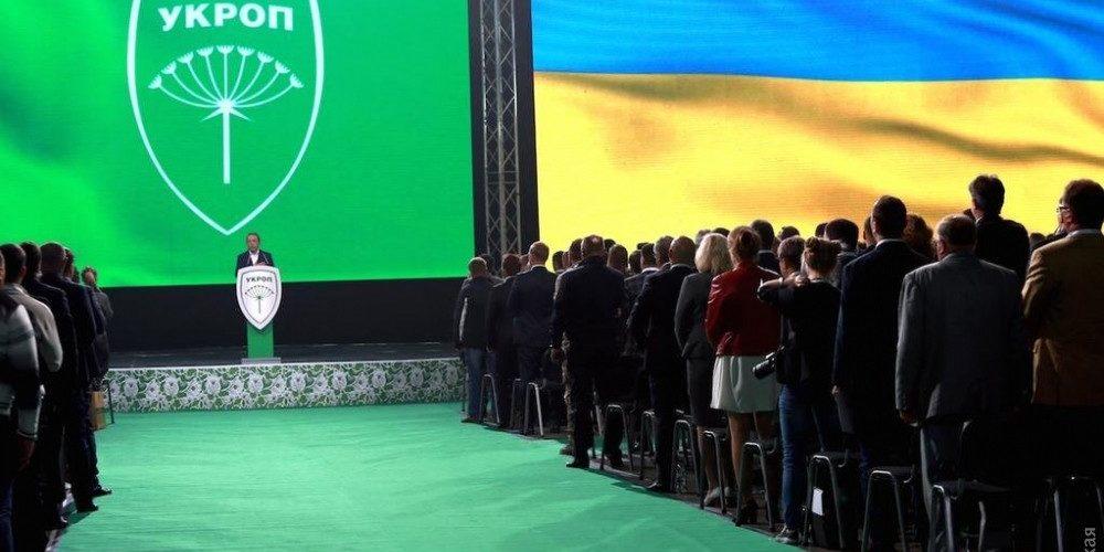 Партія УКРОП підтримала створення парламентської ТСК для розслідування діяльності Медведчука