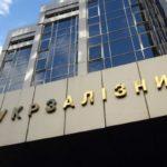 """Компанія """"Укрзалізниця"""" почала продавати металобрухт через ProZorro"""
