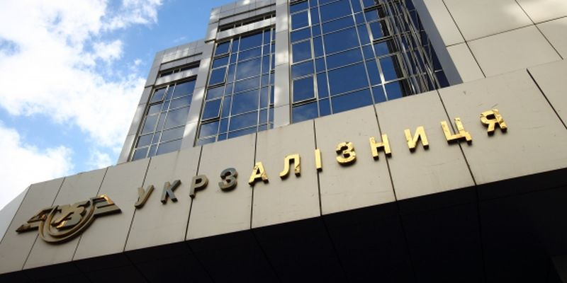 """Компанія """"Укрзалізниця"""" почала продавати металобрухт через ProZorro.Продажі"""