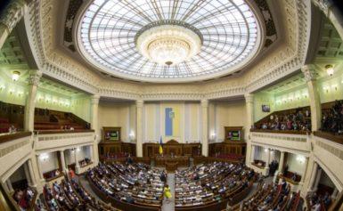 Нардепи проголосували за продовження на рік мораторію на продаж землі